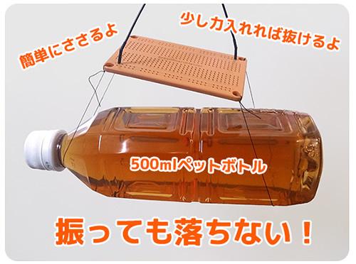 coco20140721-03-04