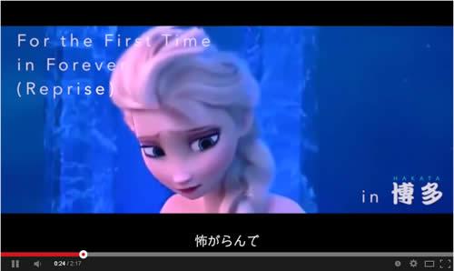 frozen-hogen001