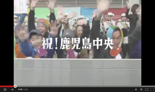 kyushu-shinkansen-cm000