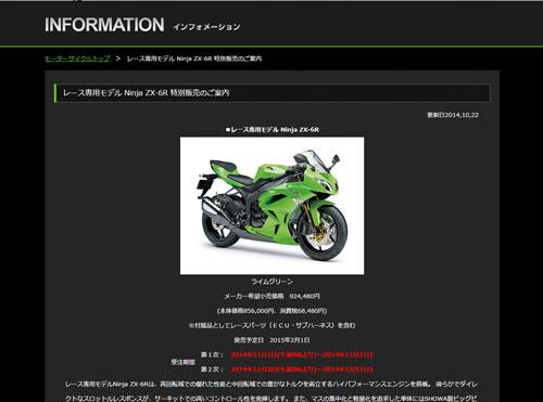 cc20141022-01-01