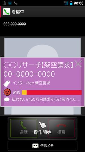 cc20141215-03-03