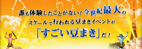 cc20150115-01-01