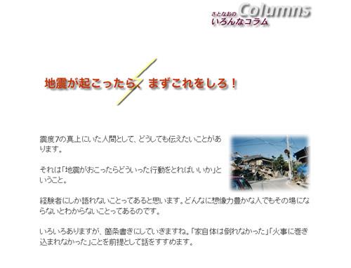 cc20150115-02-03