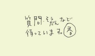 cc20150121-02-02