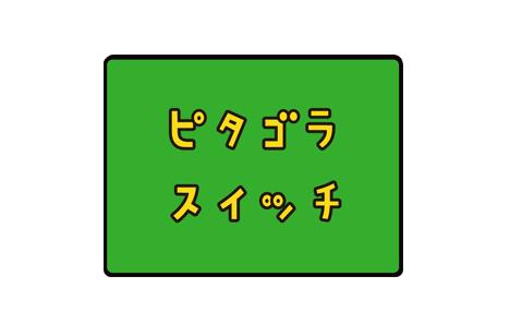 cc20150326-03-04