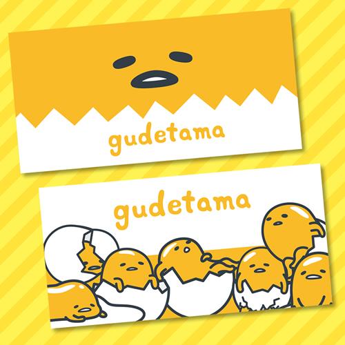 gutetama003