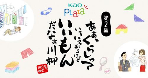 kao_001