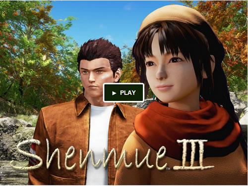 shenmue3-000