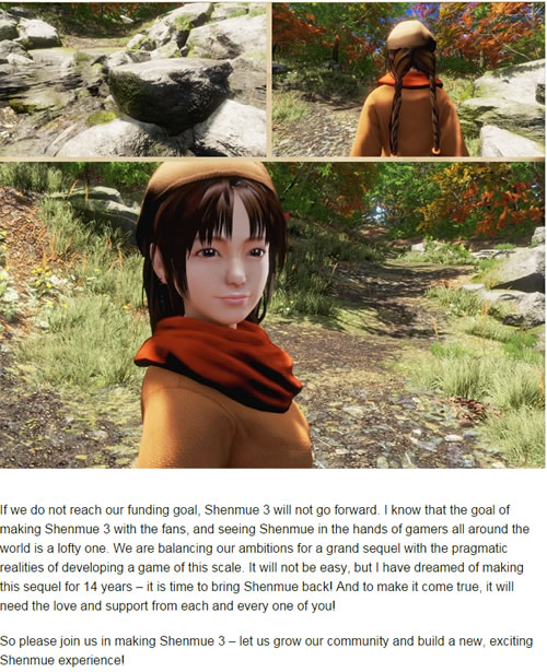 shenmue3-002