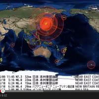 earthquakes2011-001